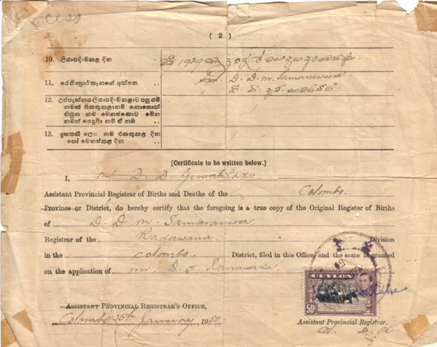 BirthcertificateSekara2