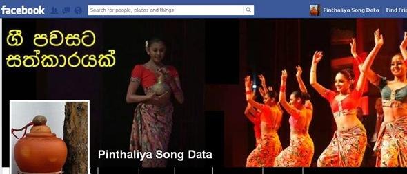 PinthaliyaFB